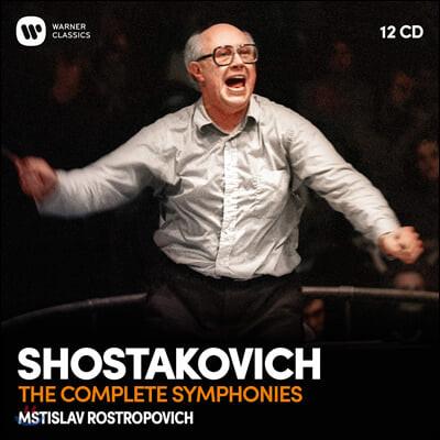 Mstislav Rostropovich 쇼스타코비치: 교향곡 전집 (Shostakovich: The Complete Symphonies)