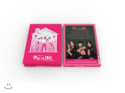 멜로가 체질 (JTBC 금토 드라마) OST