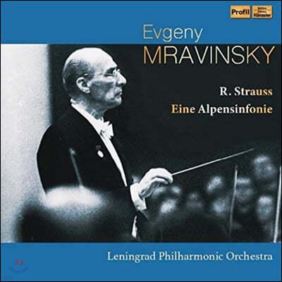 Evgeny Mravinsky 슈트라우스: 알프스 교향곡 (Strauss: Eine Alpensinfonie)