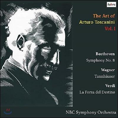 아르투로 토스카니니의 예술 1집 (The Art of Arturo Toscanini Vol. 1)
