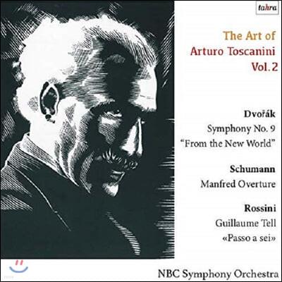 아르투로 토스카니니의 예술 2집 (The Art of Arturo Toscanini Vol. 2)