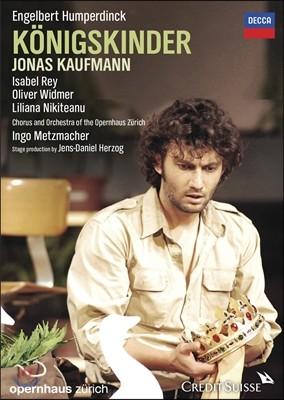Jonas Kaufmann 훔퍼딩크: 왕자들 - 요나스 카우프만 (Humperdinck: Konigskinder)