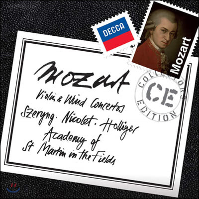 모차르트 : 바이올린 협주곡과 목관 협주곡 (Mozart: Violin & Wind Concertos)