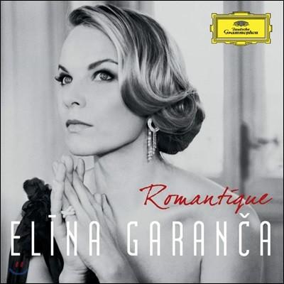 Elina Garanca 로맨틱 오페라 아리아 (Romantique)