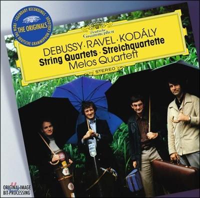 Melos Quartet 드뷔시 / 라벨 / 졸탄 코다이: 현악 사중주 (Debussy / Ravel / Zoltan Kodaly: String Quartets)