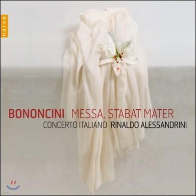 Rinaldo Alessandrini 보논치니 : 슬픔의 성모 & 미사 (초연) - 알레산드리니