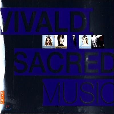 비발디: 종교 음악집 (Vivaldi: Sacred Music)
