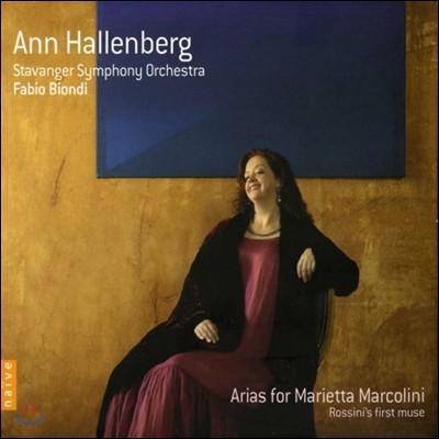 Ann Hallenberg / Fabio Biondi 마리에타 마르콜리니를 위한 아리아 (Arias for Marietta Marcolini)