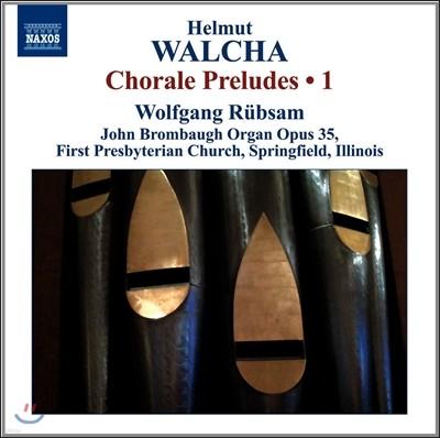 Wolfgang Rubsam 헬무트 발햐: 오르간을 위한 코랄 전주곡 [코랄 프렐류드] 1집 - 볼프강 뤼브잠 (Helmut Walcha: Chorale Preludes 1)
