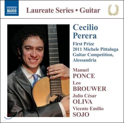 세실리오 페레라 기타 리사이틀