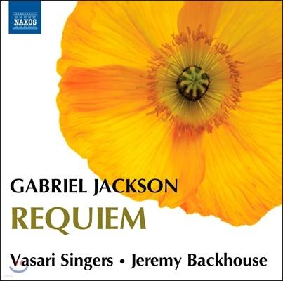 Vasari Singers 가브리엘 잭슨: 레퀴엠 / 존 태브너: 아테네의 노래 (Gabriel Jackson: Requiem)