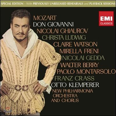 Otto Klemperer 모차르트: 돈 조반니 (Mozart: Don Giovanni, K527)
