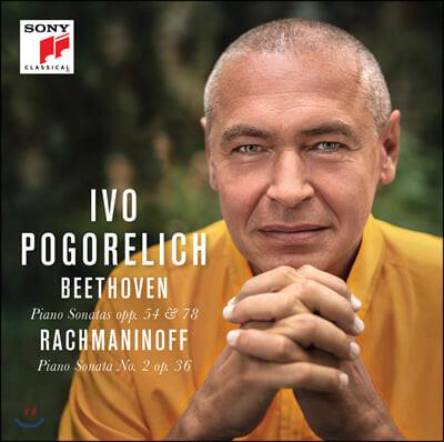 Ivo Pogorelich 베토벤: 피아노 소나타 22, 24번 / 라흐마니노프: 피아노 소나타 2번 - 이보 포고렐리치