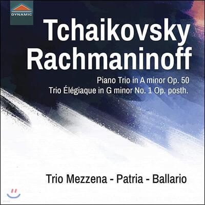 Elena Ballario 차이코프스키: 피아노 트리오 가단조 / 라흐마니노프: 엘레지 (Tchaikovsky: Piano Trio / Rachmaninoff: Trio Elegiaque)