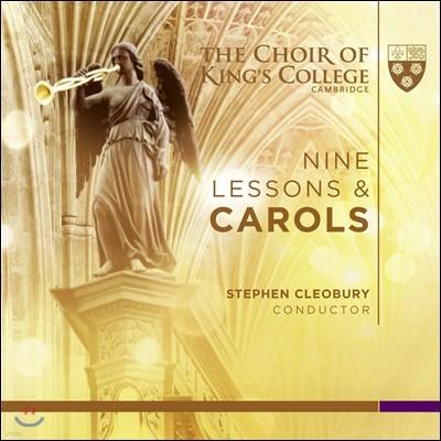 Choir of King's College Cambridge 9개의 레슨과 캐롤의 축제 (Nine Lessons & Carols) 킹스칼리지 합창단