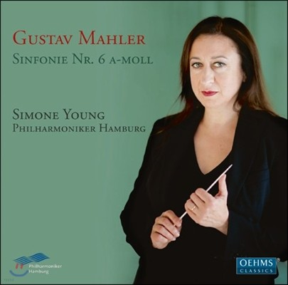 Simone Young 말러 : 교향곡 6번 `비극적` (Mahler: Symphony No. 6 in A minor 'Tragic')