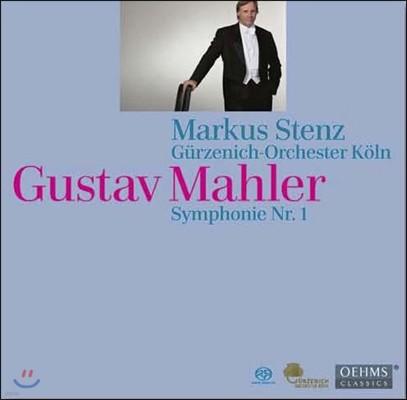 Markus Stenz 말러 : 교향곡 1번 - 마르쿠스 슈텐츠 (Mahler: Symphony No. 1 in D major 'Titan')