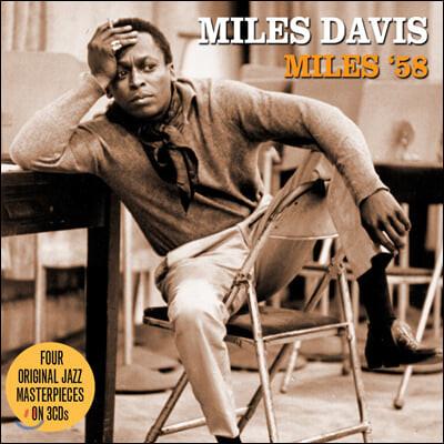 Miles Davis (마일즈 데이비스) - Miles '58