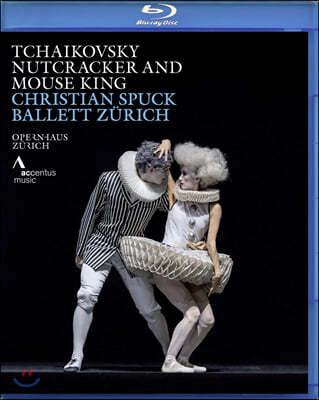 Christian Spuck 차이코프스키: 호두까기 인형과 대왕쥐 (Tchaikovsky: Nutcracker and Mouse King)