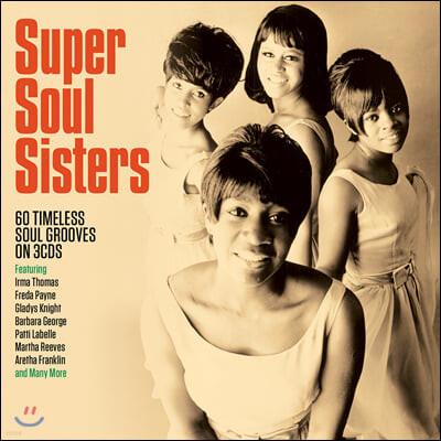 여성 소울 음악 모음집 (Super Soul Sisters: 60 Timeless Soul Grooves)