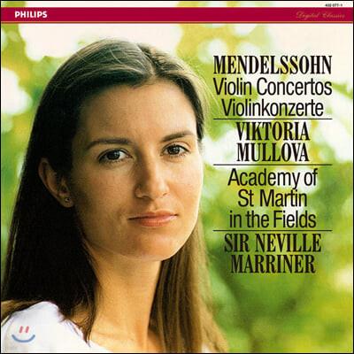 Viktoria Mullova 멘델스존: 바이올린 협주곡 - 빅토리아 뮬로바 (Mendelssohn: Violin Concertos) [LP]