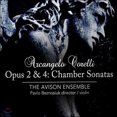 Avison Ensemble 코렐리: 실내 소나타 - 에이비슨 앙상블 (Corelli: Chamber Sonatas Op. 2, 4)
