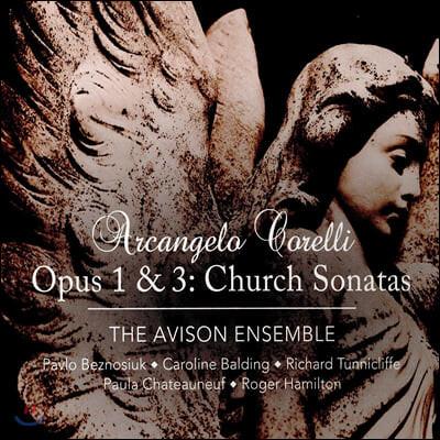 Avison Ensemble 코렐리: 교회 소나타 - 에이비슨 앙상블 (Corelli: Church Sonatas Op. 1, 3)
