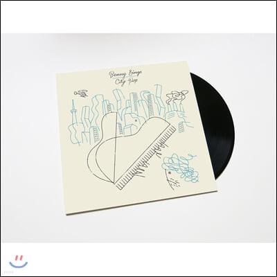 Benny Sings (베니 싱스) - 6집 City Pop [LP]