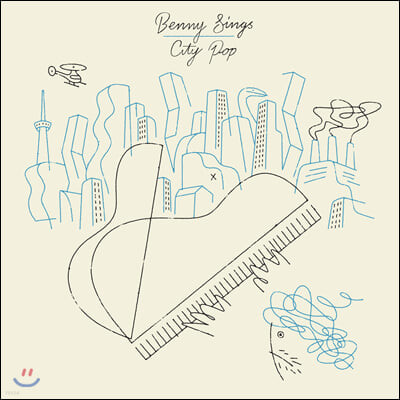 Benny Sings (베니 싱스) - 6집 City Pop
