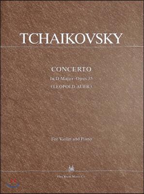 바이올린 차이코프스키 협주곡 라장조 (Op.35)