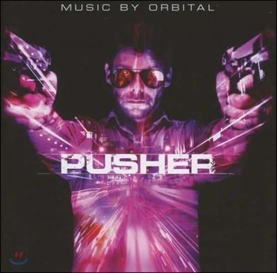 푸셔 영화음악 (Pusher OST by Orbital)