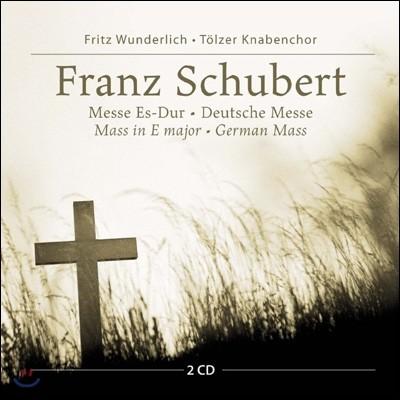 Erich Leinsdorf 슈베르트: 독일 미사, 미사 6번 (Franz Schubert: Deutsche Messe D. 872, Mass No. 6 D950)