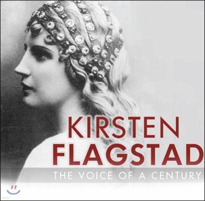 세기의 목소리 - 키어스텐 플락스타드