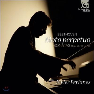 베토벤 : '무궁동' 피아노 소나타 12번 '장송 행진곡', 22번, 17번 '템페스트', 27번 - 페리아네스