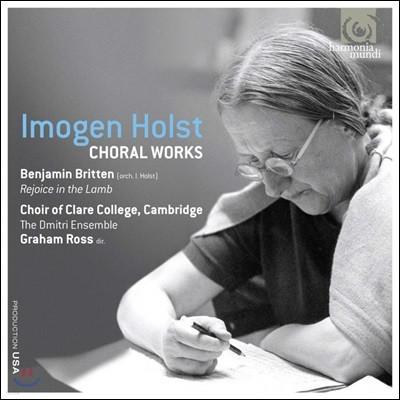 Graham Ross 이모제 홀스트: 합창곡집 (Imogen Holst: Choral Works)