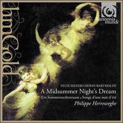 Philippe Herreweghe 멘델스존: 한 여름밤의 꿈 (Mendelssohn: A Midsummer Night's Dream) 필립 헤레베헤