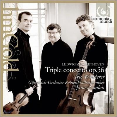 Trio Wanderer 베토벤 : 삼중 협주곡 (Ludwig van Beethoven: Triple Concerto Op.56)
