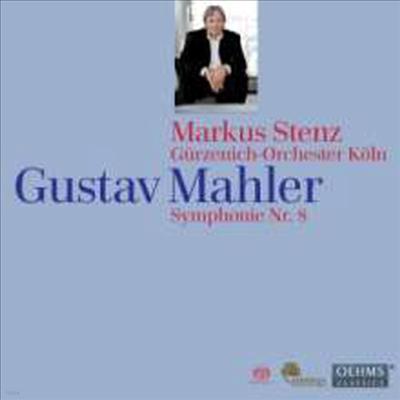 말러: 교향곡 8번 (Mahler: Symphony No.8)(SACD Hybrid) - Markus Stenz