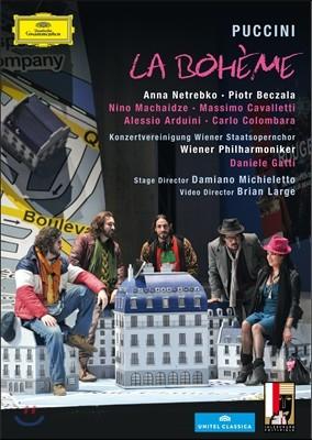 Anna Netrebko 푸치니 : 라보엠 (Puccini : La Boheme) 안나 네트렙코