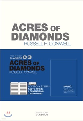 더 에이크스 오브 다이아몬드 Acres of Diamonds