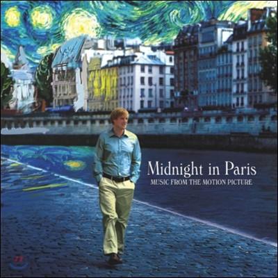 미드나잇 인 파리 영화음악 (Midnight In Paris OST)