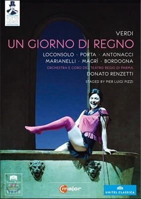 Donato Renzetti 베르디 : 하루 동안의 왕 - 도나토 렌체티 (Tutto Verdi 2: Un Giorno Di Regno)