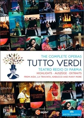 베르디 오페라의 명장면들 (Tutto Verdi Highlights)