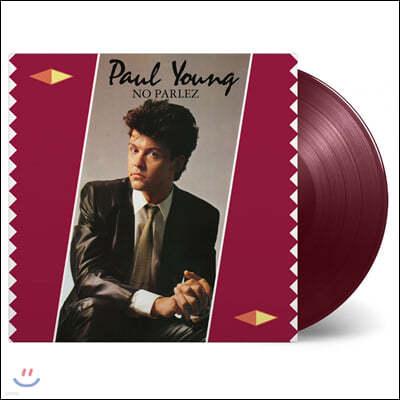 Paul Young (폴 영) - No Parlez [퍼플 & 솔리드 레드 컬러 LP]