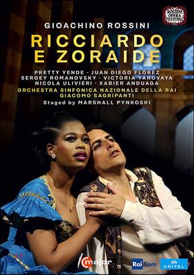 Pretty Yende 로시니: 오페라 '리치아르도와 조라이데' (Rossini: Ricciardo e Zoraide)