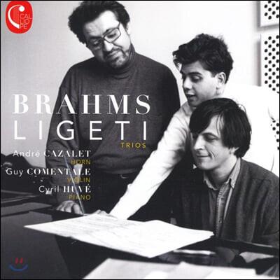 Andre Cazalet 브람스 / 죄르지 리게티: 호른 3중주 (Brahms / Gyorgy Ligeti: Horn Trios)