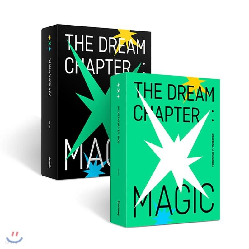 トゥモロー・バイ・トゥゲザー(TXT)1集 - 夢の章:Magic [ArcadiaまたはSanctuaryバージョンの1種ランダム]