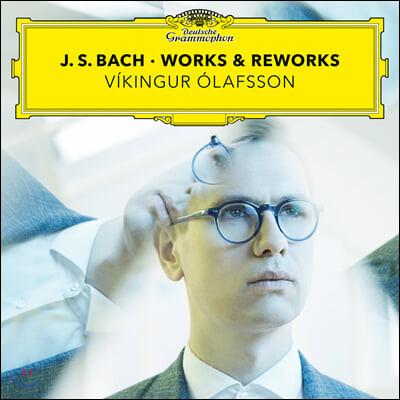 Vikingur Olafsson 바흐 피아노 작품과 새로운 편곡 - 비킹구르 올라프손 (Bach: Works and Reworks)
