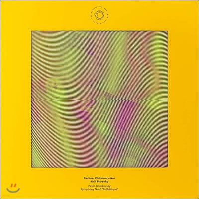 Kirill Petrenko 차이코프스키: 교향곡 6번 '비창' - 키릴 페트렌코 (Tchaikovsky: Symphony Op.74 'Pathetique') [LP]