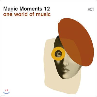 2019 ACT 레이블 베스트 재즈 트랙 모음집 (Magic Moments 12 - one world of music)